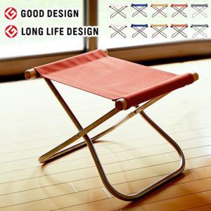 ニーチェア X オットマン 日本製 新居猛デザイン 倉敷帆布 ニーチェアエックス オットマン 足のせ椅子 折りたたみ 折り畳み式 軽量 代引不可|rcmdin
