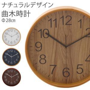 掛け時計 北欧 アンティーク 時計 壁掛け 木製 プライウッド掛時計 Φ28cmモデル|rcmdin