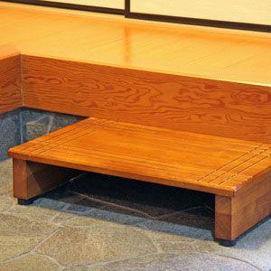 玄関台 60cm幅 玄関台 木製 rcmdin