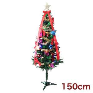 クリスマスツリー 150cm オーナメントセット 7点 クリスマス ツリー セット 飾り イルミネーション 電飾 LEDライト 北欧 おしゃれ LED|rcmdin