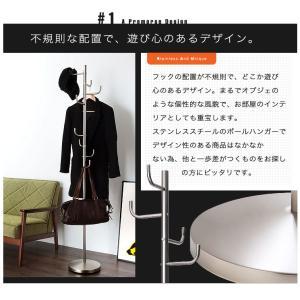 モダンデザインスチールポールハンガー【Steven】スティーブン 代引不可 rcmdin 03