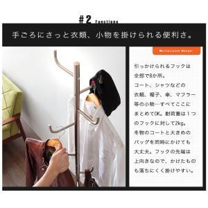 モダンデザインスチールポールハンガー【Steven】スティーブン 代引不可 rcmdin 04
