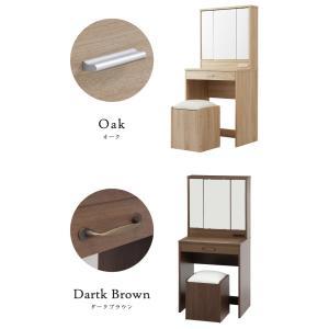 ドレッサー 三面鏡タイプ 化粧台 三面鏡 椅子...の詳細画像3