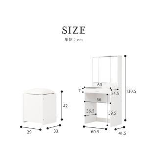 ドレッサー 三面鏡タイプ 化粧台 三面鏡 椅子...の詳細画像4