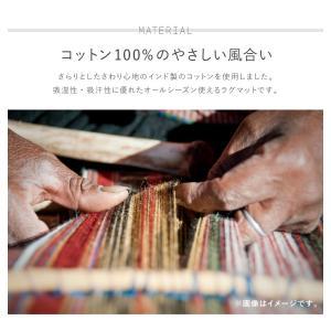 キリム コットンマット 70×120 ラグ ラグマット アジアン インド 玄関マット キッチンマット バスマット 洗える 長方形 rcmdin 10