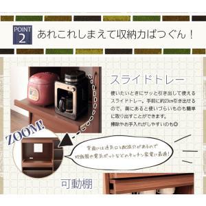 アルトシリーズ キッチンキャビネット 幅90cm 北欧 インテリア モダン おしゃれ|rcmdin|04