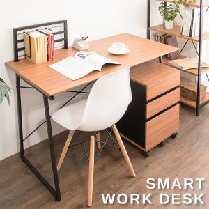 ワークデスク SMART パソコンデスク 木製 PCデスク デスク 机 おしゃれ 北欧 シンプル 人気 120cm幅 学習机 オフィス家具 代引不可の写真