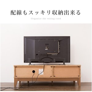 テレビ台 ライン 120幅 幅120cm テレビボード 格子 シンプル ローボード 組み立て 組立 AVボード AVラック TVボード 木製 TV台 代引不可|rcmdin|12