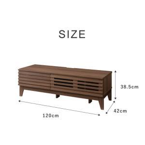 テレビ台 ライン 120幅 幅120cm テレビボード 格子 シンプル ローボード 組み立て 組立 AVボード AVラック TVボード 木製 TV台 代引不可|rcmdin|04