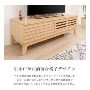 テレビ台 ライン 120幅 幅120cm テレビボード 格子 シンプル ローボード 組み立て 組立 AVボード AVラック TVボード 木製 TV台 代引不可|rcmdin|06
