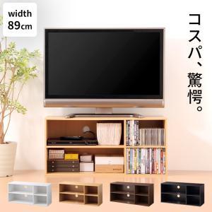 TVラック 89 テレビ台 ボード TVボード 収納 テレビラック テレビボード 木製 シンプル|rcmdin