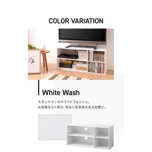 TVラック 89 テレビ台 ボード TVボード 収納 テレビラック テレビボード 木製 シンプル|rcmdin|02
