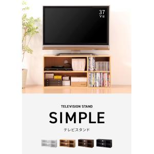 TVラック 89 テレビ台 ボード TVボード 収納 テレビラック テレビボード 木製 シンプル|rcmdin|07