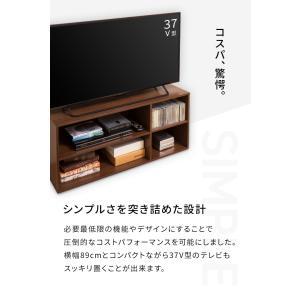 TVラック 89 テレビ台 ボード TVボード 収納 テレビラック テレビボード 木製 シンプル|rcmdin|08