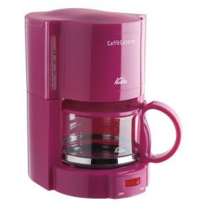 カリタ Kalita コーヒーメーカー カフェコローレ 4杯用・102濾紙に対応 V-102 ピンク 41116|rcmdin