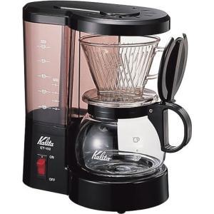カリタ Kalita コーヒーメーカー ブラック ET-102|rcmdin