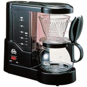 カリタ Kalita コーヒーメーカー MD-102N|rcmdin