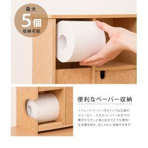 トイレラック トイレ収納 トイレ ラック 収納 トイレットペーパー ストッカー おしゃれ 収納棚 棚 シンプル ナチュラル|rcmdin|07