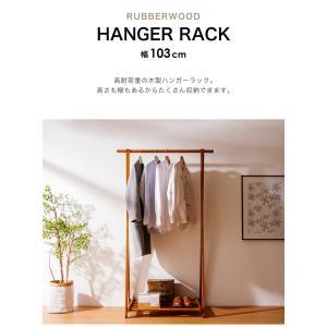 木製A型ハンガー 幅103cm 木製 高耐荷重ハンガー 耐荷重50kg ハンガーラック 天然木 洋服掛け 代引不可|rcmdin|03