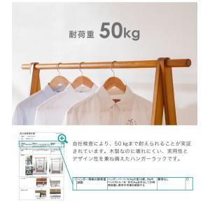木製A型ハンガー 幅103cm 木製 高耐荷重ハンガー 耐荷重50kg ハンガーラック 天然木 洋服掛け 代引不可|rcmdin|04