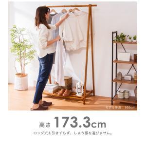 木製A型ハンガー 幅103cm 木製 高耐荷重ハンガー 耐荷重50kg ハンガーラック 天然木 洋服掛け 代引不可|rcmdin|05