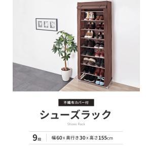 シューズラック 収納 カバー付き 靴箱 シュー...の詳細画像2