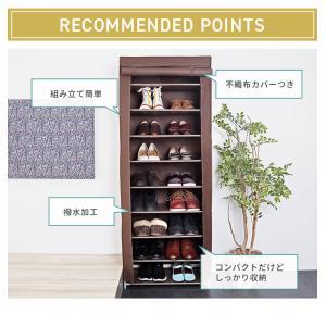 シューズラック 収納 カバー付き 靴箱 シュー...の詳細画像3