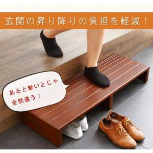 玄関台 幅60cm 玄関 台 踏み台 ステップ 木製 玄関ステップ 段差 軽減 靴 昇降台 補助具 足場 完成品 rcmdin 04