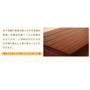 玄関台 幅60cm 玄関 台 踏み台 ステップ 木製 玄関ステップ 段差 軽減 靴 昇降台 補助具 足場 完成品 rcmdin 05