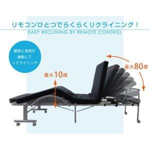 低反発 メッシュ仕様 電動 リクライニングベッド シングル ベッド 折りたたみ 折りたたみベッド 代引不可 ポイント10倍|rcmdin|04