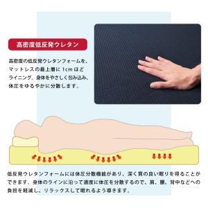 低反発 メッシュ仕様 電動 リクライニングベッド シングル ベッド 折りたたみ 折りたたみベッド 代引不可 ポイント10倍|rcmdin|06