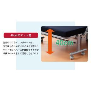 低反発 メッシュ仕様 電動 リクライニングベッド セミダブル ベッド 折りたたみ 折りたたみベッド 代引不可|rcmdin|05