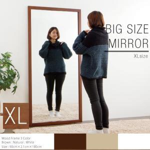 鏡 ミラー 姿見 幅90cm×高さ180cm 大型ミラー XL 代引不可