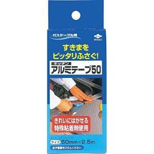 東洋アルミ 『ガスコンロの隙間用アルミテープ』 キッチンアルミテープ50 ガステーブル用 2426|rcmdin
