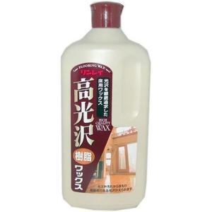 リンレイ 高光沢樹脂ワックス 1L
