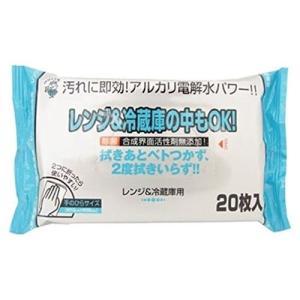 服部製紙 アルカリ電解水クリーナー レンジ&冷蔵庫用クリーナー 20枚入