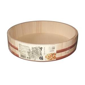 星野工業 日本製 すし桶 5合 33cm 寿司桶・飯台 星野工業