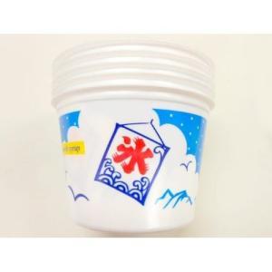 まるき フラッペカップ 360ml
