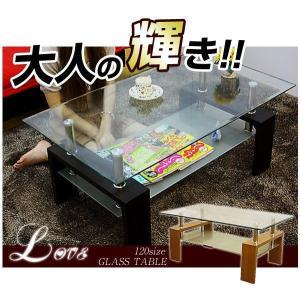 リビングテーブル ガラステーブル 120ラブ rcmdin 02