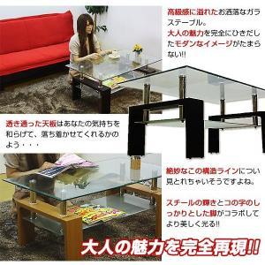 リビングテーブル ガラステーブル 120ラブ rcmdin 03