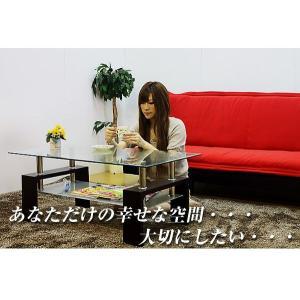 リビングテーブル ガラステーブル 120ラブ rcmdin 04