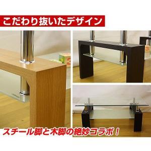 リビングテーブル ガラステーブル 120ラブ rcmdin 06