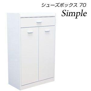 シューズボックス 70シューズボックス シンプル 70 シューズBOX|rcmdin