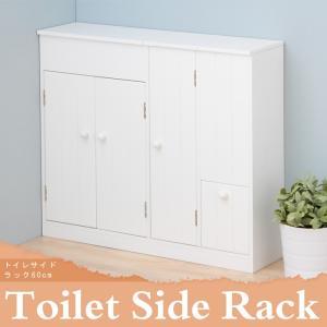 トイレットペーパー、掃除用ブラシ、クイックル、サニタリー用品などなど、トイレタリー用品が全部入る収納...
