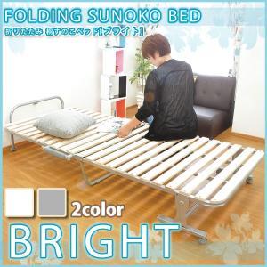 折りたたみ式桐すのこベッド ブライト 吸湿性に優れ布団の蒸れや湿気を逃してくれる構造のすのこベッド!リラックス効果も抜群です!通気性抜群!|rcmdin