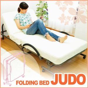 極厚マットレス付折りたたみ式ベッド Judo-ジュード- 折りたたみ ベッド マットレス シングル rcmdin