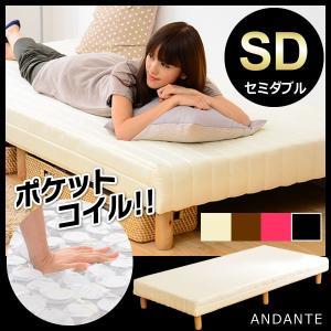 脚つきマットレスベッド セミダブル 脚付きマットレス ポケットコイル 脚付ベッド|rcmdin