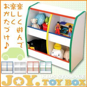 キッズファニチャー おもちゃ箱 収納 キッズファニチャー JOY. TOY BOX トイボックス|rcmdin