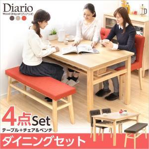 ダイニングセット 4点セット Diario 木製 天然木 シンプル テーブル チェア 机 椅子 イス セット 北欧 シンプル おしゃれ 代引不可|rcmdin