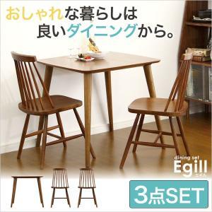 ダイニングチェア チェア ダイニングテーブル テーブル 3点セット コムバックチェアタイプ シンプル キッチン ダイニング リビング 椅子 机 代引不可|rcmdin